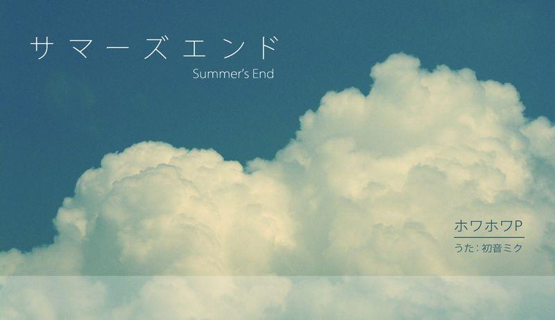 Summersend_jkt